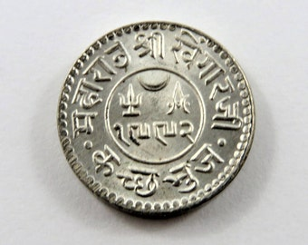 India-Princely State Kutch 1936 Silver One Kori Coin.