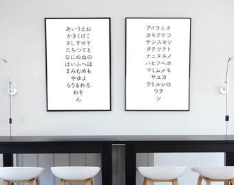 Japanese Hiragana/Katakana Print - Digital Download