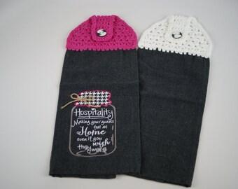 Hospitality Towel Set - 2 piece