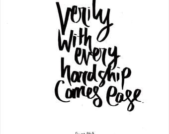 Verily With Every Hardship Comes Ease