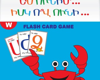 Western Armenian Flash Card Game