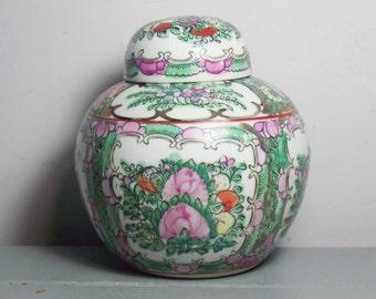Vintage Famille Rose Ginger Jar/Pink Chinese Porcelain Ginger Jar/Famille Rose Jar/Famille Rose Vase/Pink Chinoiserie Decor/Pink Ginger Jar