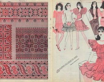 Soviet Vintage Poster/Soviet Woman Magazine/Original USSR Era Fashion Patterns/Dresses Sewing Patterns/Outwear Designs Schemes/Illustration