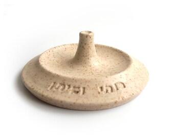 Hebrew custom names ceramic ring holder / Jewish engagement present / Proposal idea