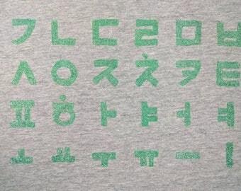 Hangul T-shirts