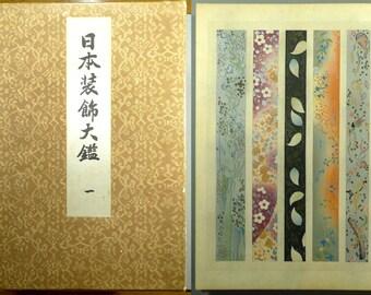 "1915, Japanese antique woodcut print book, Kawanabe Masao, ""Nihon Soushoku Taikan"""