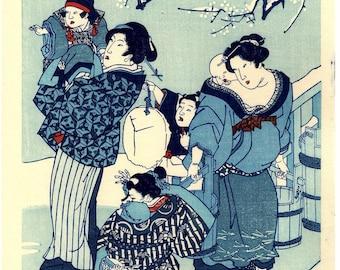 "Japanese Ukiyoe, Woodblock print, Kunisada, ""Yuki no Ashita"""