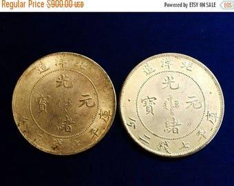 Pair of Pei-Yang Qing Dynasty (34年北洋造光绪元宝)1908 last year Emperor Guangxu  Chinese silver dragon coin