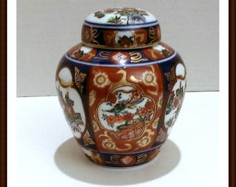 Andrea By Sadek Ginger Jar With Lid in Hand Painted Japanese Gold Imari