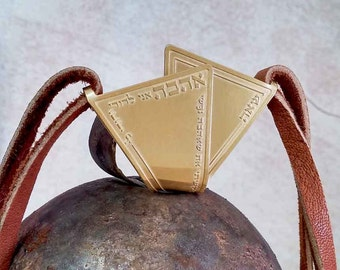 Song of Solomon pendant -  Kabbalah leather necklace - Whom My Soul Love necklace - Names of God