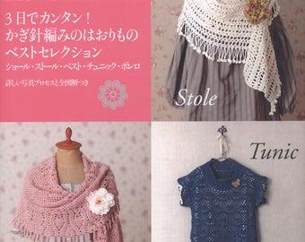 Ebook Asahi Original Crochet Best Selection 2012 Stole crochet Tunic crochet Shawl crochet