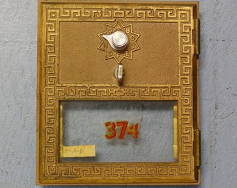 Vintage Post Office Mailbox Doors (4)