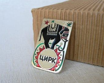 CIRCUS PIN Vintage/ Pin - Circus Elephant / Russian Childrens Badge/ Collectible/ USSR, 1970s