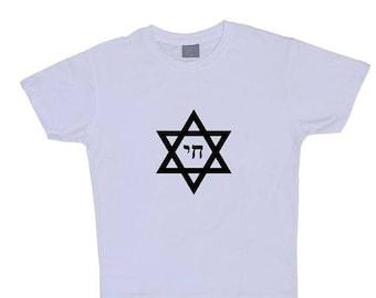Hebrew shirt, Star of David, Chai, Life, Magen David, Symbol of Judaism, Judaica, Life symbol, Star of David shirt, Jewish shirt, Chai shirt