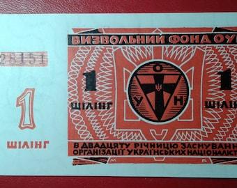 Ukraine 1949 Liberation Fund OUN. # 1