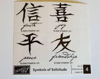 Symbols of Solicitude - Stampin' Up! Rubber Stamp Set