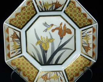 Seizan Chokin-Style Decorative Octagonal plate – Hummingbird and iris Flower Design – Gold, Silver and Copper - Made in Japan