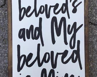 Song of Songs 6:3 framed sign