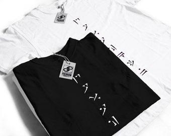 Dovahkiin - Dragonborn T-Shirt - Skyrim