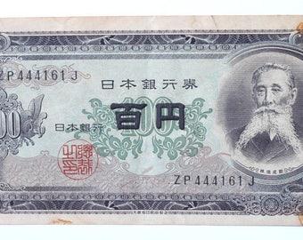 Japan 100 Yen, 1953, P-90, Japanese Old 100 Yen currency