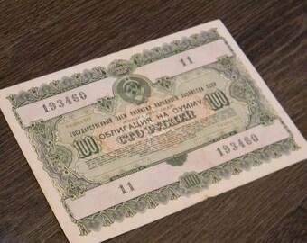 Vintage Soviet state bond, 100 rubles, 1955, USSR, Money, USSR Bonds, Soviet banknote, Vintage finance, Soviet vintage