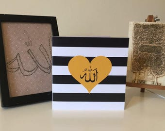 Islamic Greeting Card