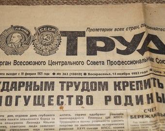 Vintage newspaper Old paper Soviet newspaper Newspaper collector Newspaper ussr Soviet vintage History Soviet union Rare newspaper 1982 USSR