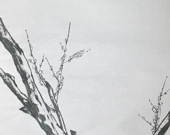 Simplistic Tree Branches