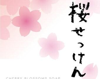 Spring cherry petal SOAP