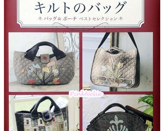 Akemi Shibata Patchwork Popular Bag and Pouch Collections n4387 Japanese Craft Book