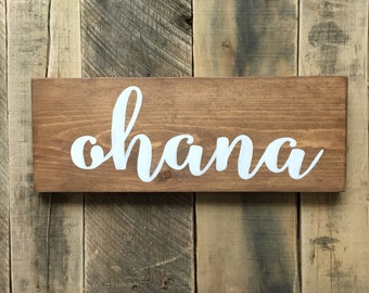 Ohana family painted stained wood sign Hawaii aloha style wall hanging decor Hawaiian welcome rustic style decor front door gallery wall