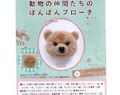 A Kit to Make Pom Pom Pomeranian Dog Face Brooches Desgined by Trikotri