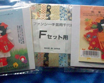 "Japanese Paper Doll Kits plus 10 sheets of Japanese print paper 5"" square"