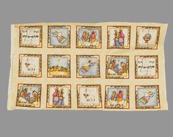 Christmas Quilt squares, Christian Manger scene, Shepherds, Wisemen, Angels Jesus 15 squares Designed by Diana Marcum Bright colors Pristine