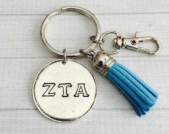 Zeta Tau Alpha Key Chain - Sorority Key Chain - Tassel Key Chain - Personalized Sorority Key Chain - Sorority Gift - Big Little Gift