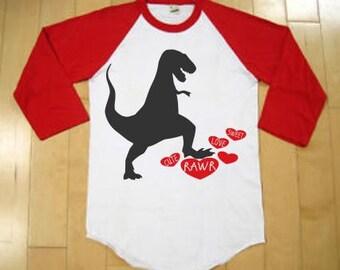 Digital File, Valentines Day T-Rex, Dinosaur Valentine DIY, Boys Valentine Design, Cricut Decal, Dinosaur DIY Decal, T-Rex Valentine