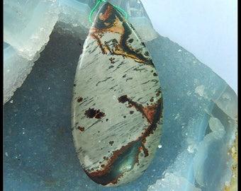 Gemstone Chohua Pendant Bead,Freeform Focal Bead,66x33x8mm,24g(a0860)