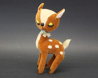 Vintage Dakin Dream Pets Spotted Fawn Stuffed Animal (E8108)