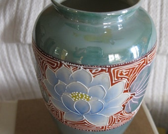 Green Lustreware Vase Japan Blue Red White Design
