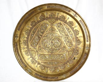 Large vintage brass tray...Middle Eastern etched brass tray...hand hammered...mixed metal tray...almost 20 inches.