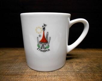 Ethiopian Airlines Noritake Souvenir CUP EXPO 67 Canadian Centennial Pavillion