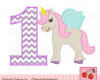 Unicorn number 1 Birthday Machine Embroidery Design Applique-only for 5x7 and 6x10 inch