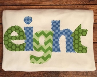 """Blue and Green 8th Birthday """"Eight"""" Shirt"""