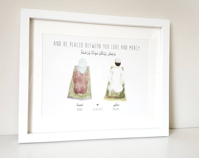 "Personalised ""And He Placed Between You Love and Mercy"" Islamic Couple Print - Salaat Prayer. Muslim Nikah Walima Anniversary Eid Gift"