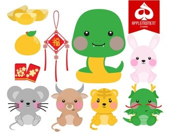 Chinese New Year Version Two Digital Clipart for Personal and Commercial Use