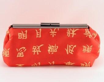 Orange Red Asian Print