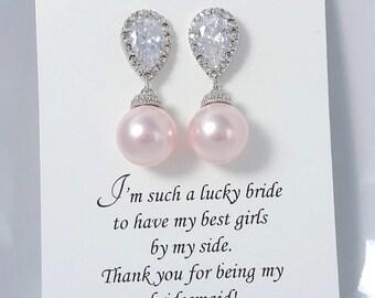 Light Pink Pearl Earrings, 10mm Pearl Earrings, Swarovski Pearl Earrings, Bridesmaid Earrings, Pink Wedding Earrings, Blush Pink Earrings