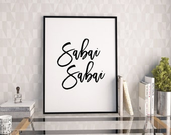 Sabai sabai print, Thai greetings poster printable, Thai phrase digital print, Thailand words, modern wall art, wall decor, instant download