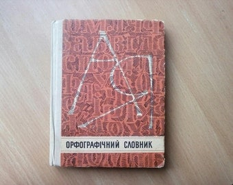 Orthography Dictionary Ukrainian language, Ukrainian Dictionary Hardcover, Ukrainian Grammar Book, Vintage Ukrainian Book, School Book
