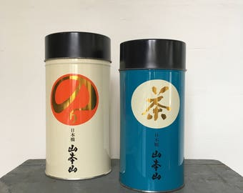 Graphic Asian Tea/Seaweed Tins